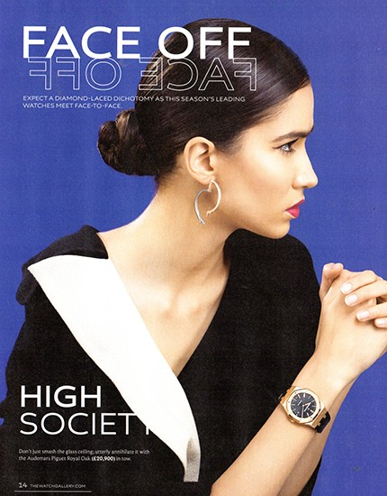 6229 ON THE WATCH GALLERY MAGAZINE