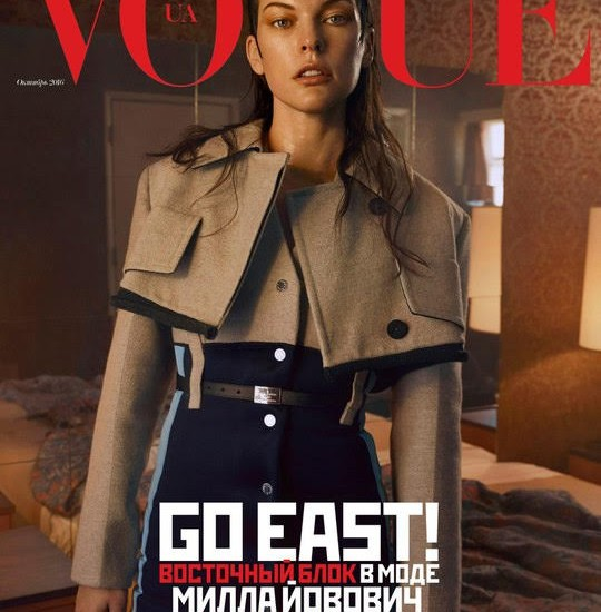 6229 on VOGUE UKRAINE October 2016