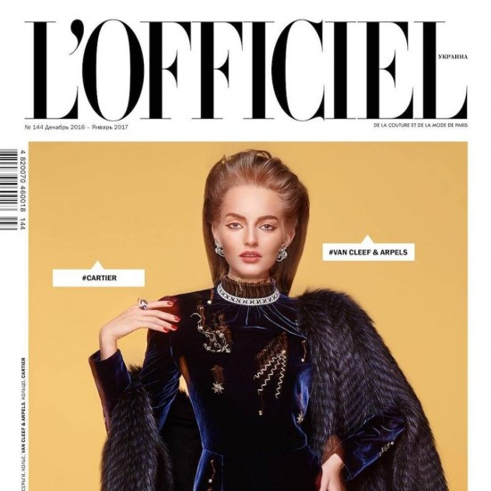 ENIGMA ring on L'OFFICIEL Ukraine  – January 2017