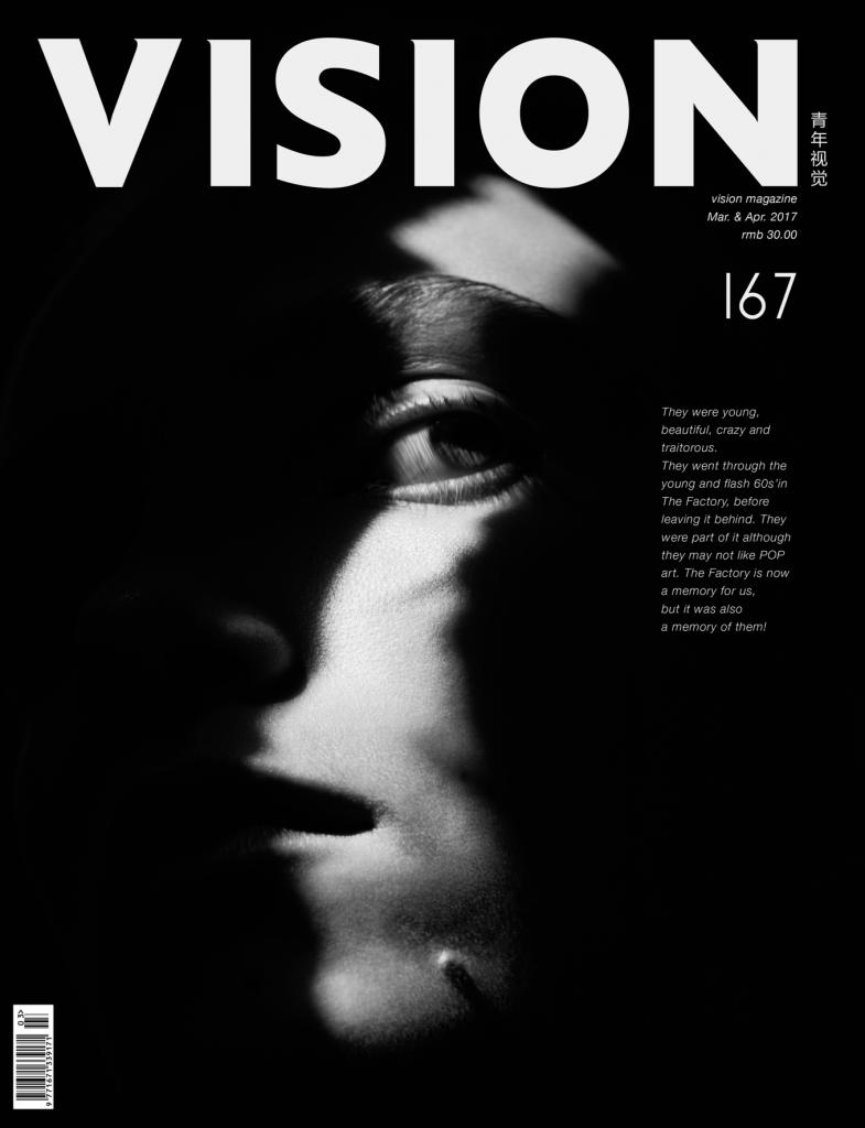 Cover - Vision China - 27.03.17